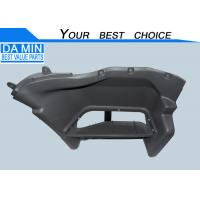 Quality 1719074640 ISUZU Auto Parts Foot Plate Seat Heavy Truck Flat Bed - Semi - Trailer for sale
