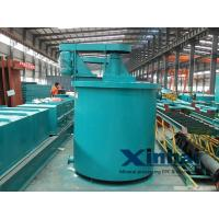 Quality Double Impellers Mineral Gold Separator Machine Leaching Agitation Tank for sale