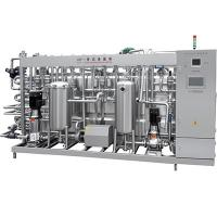 China Durable Sterilization Machine Tube UHT Sterilizer 1000L - 5000L with SUS304 Stainless Steel on sale