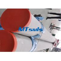 Buy 6 Inch UNS S31803Duplex Steel Pipe Cold Rolled 1.4410 Seamless Duplex Pipe at wholesale prices