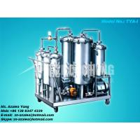 Quality Series TYA-I Phosphate Ester Fire-resistant Hydraulic Oil Purifier for sale