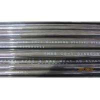 Quality High Pressure Seamless Boiler tube DIN2391C ST52.4 NBK + Phosphating Precision Cold Drawn DNV / GL Approved for sale