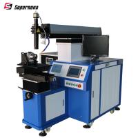 Quality Metal Processing Machines 200W Automatic Laser Welder Water Cooling Mode for sale