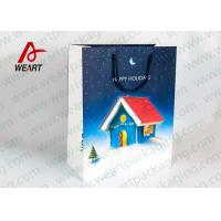 Quality Reusable Retro Christmas Paper Bags For Business Promotion Latest Style for sale
