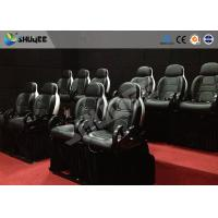 Quality 6D Motion chair for 6D Motion theater equipped 6 special effects with genuine leather for sale