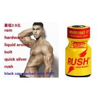 Buy Rush Poppers Gay Sex Products Liquid Incense Easier Anal Sex at wholesale prices