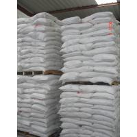 China Stearic Acid 200 400 800 on sale