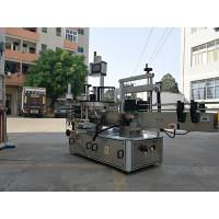 Quality High-Speed Automatic Three Side Square Bottle Label Applicator Machine With Single Label for sale