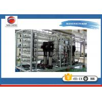 Quality Reverse Osmosis Water Treatment Systems Stainless Steel 304 High Stability for sale