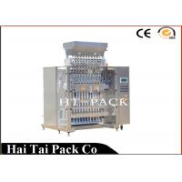 Quality High Speed Granule Packing Machine / Multi Lanes Stick Sugar Granule Packaging Machinery for sale