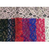 Buy Water soluable golden Embroidered Rose guipure Lace Fabric Textile Design 90% Nylon 10% Lycra Spandex Knitting at wholesale prices