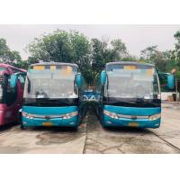 Buy cheap 6127 Model Diesel Yutong Used Tour Bus 55 Seats 2011 Year LHD ISO Passed from wholesalers