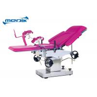 Buy cheap Manual Gynecology Obstetric Delivery Parturition  Examination Table from wholesalers