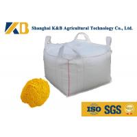 Quality Beef Cattle Pig Feed Additives 1000 Kg Packed Without Anti - Nutritional Factor for sale