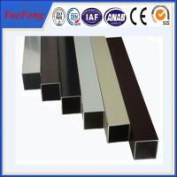 Quality 6000 series colorful aluminum extruded square tube with powder coating surface for sale