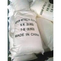 China sodium methallyl sulfonate used as additives in PCE on sale