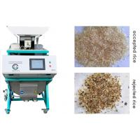 China Intelligent Industrial Sorting Machine 1 Chute CCD Parboiled Rice Sorting Machine on sale