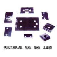 Quality sale accessories of steel rails for sale