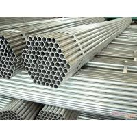Quality 201 202 301 304 304L Stainless Steel Seamless Pipe A335 P92 A335 P91 A335 P9 , 6mm - 530mm for sale