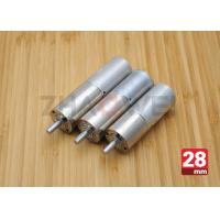 China 12v / 24v Automobile DC Motor For Automatic Electric Suction Door , 3 Speed Stage on sale