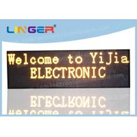 Quality Semi Outdoor Led Scrolling Display , Outdoor Scrolling Led Sign For P7.62mm / P10mm for sale