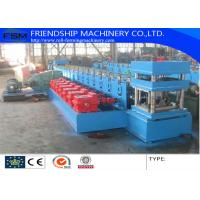 Buy cheap Gearbox Driven Guardrail Roll Forming Machine 17 Stations And Two Waves Roll from wholesalers