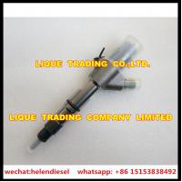 Buy cheap original BOSCH injector 0445120433 , 0 445 120 433 , YUCHAI engine , genuine and from wholesalers