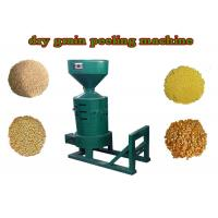 China industrial automatic grain/corn/millet/soy bean/wheet skin peeling and hulling machine on sale