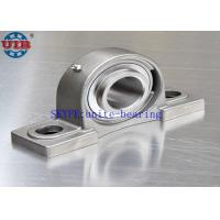 Quality Low Noise SSF204 Bearing Housing Types , Stainless Steel High Precision Bearing Housing for sale