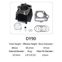 Quality Dayang Motor Boron Cast Iron Cylinder Kit 90cc Displacement Motor Rebuild Kit for sale