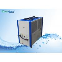 Quality High Tech CE Certificate Scroll Commercial Water Chiller With SS Palte Evaporator for sale