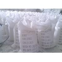 Quality Industrial Small Particle B301 Lithopone , ZnS·BaSO4 Powder CAS No. 1345-05-7 for sale