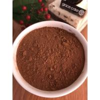 Buy cheap HALAL 100 Brown Cocoa Powder Free Flowing Brown Powder Heavy 6.2-6.8 PH Value from wholesalers