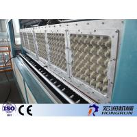 Buy Waste Paper Egg Tray Machine With Diesl / Gas Fuel Drying line 4000PCS / Hour at wholesale prices