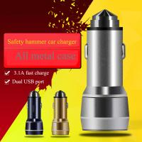 Quality high quality safety hammer dual sub car charger with ce certificate for sale