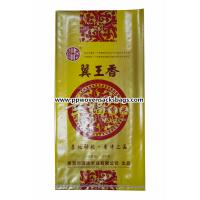 Buy cheap Superior Gravure Printed Laminated Bags Transparent PP Woven Rice Bag from wholesalers
