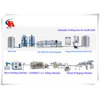Quality Pure Water Production Machine , Bottled Water Production Equipment 1 - 10 Ton/H for sale