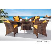 Quality modern pe rattan garden dining table chair outdoor furniture set for sale