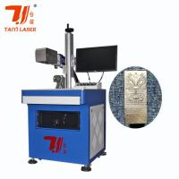 Quality 3d Sculptured Surface Laser Engraving Machine For Metal High Precision for sale