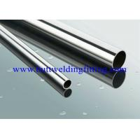 Quality UNS32750 Seamless Super Duplex Stainless Steel Pipe Annealed Pickled for sale