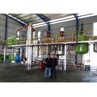 Easy Operation Used Engine Oil Refining Machine Reliable For Agricultural Tool