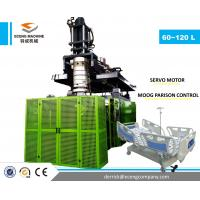 Quality 70 - 80 L High Output Extrusion Molding Machine With Electrical Clamping Systems for sale