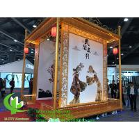 Quality aluminum carving screen panel with various design laser cutting facade panel for sale