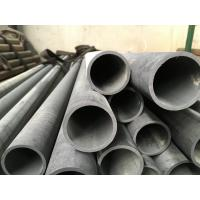 Quality Fully Annealed Plain Cold Drawn Seamless Steel Tube Stainless Steel 304 / 304L for sale