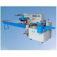 Quality tube wrapping machine ALD-250D(upgraded) for sale