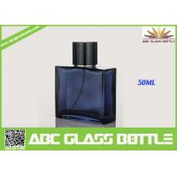 Buy 50ml Black Color Aluminum Cap Glass Perfume Spray Bottle, Aluminum Glass Perfume at wholesale prices