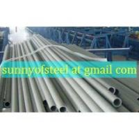 Quality alloy 31	1.4562	X1NiCrMoCu32-28-7	 uns N 08031 pipe tube for sale