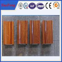 Quality standard 6063-t5 cabinet aluminium extrusion,best selling extrueded wood aluminum  profile for sale