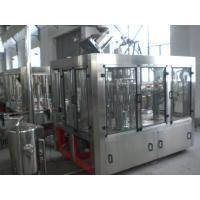 Quality juice bottling plant for sale