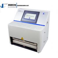 Quality Protection Film Heat Seal Tester Polymer hot seal tester ASTM F2029 for sale